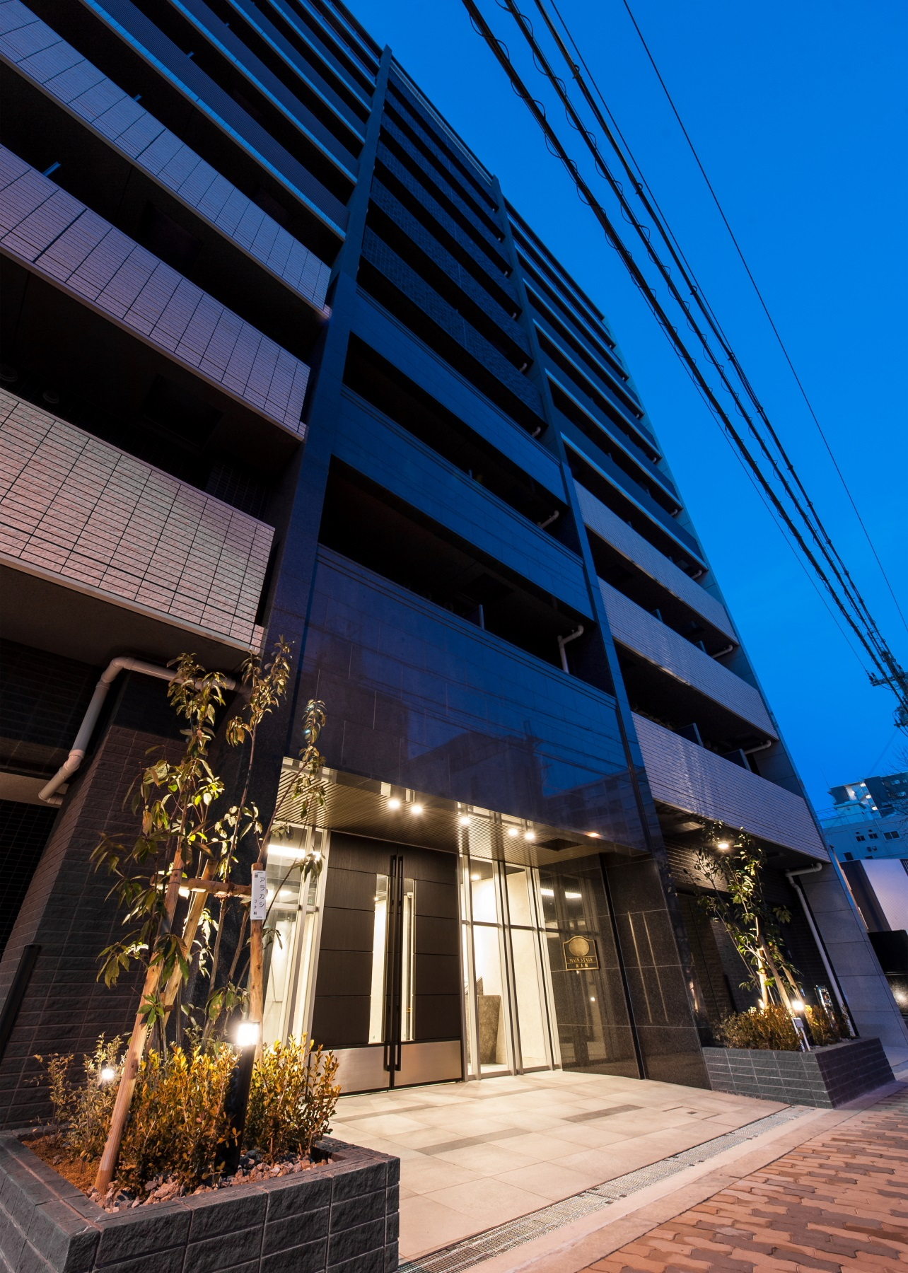 (仮称)プレサンス東中島1丁目Ⅱ新築工事
