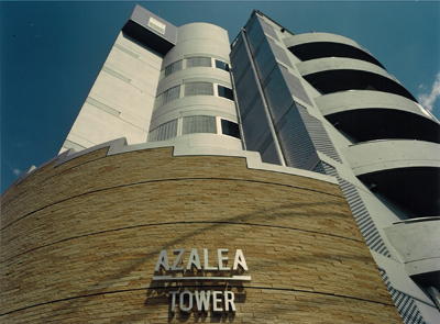 アゼリアタワー